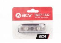 ACV RM37-1532 Держатель предохранителя Mini ANL + предохранитель 80A
