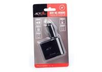 ACV DC-USB05 разветвитель в прикуриватель