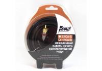 Провод соединительный AMP HRCA-5 Межблочный кабель-медь (5м)