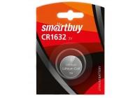 Батарейка CR1632 SmartBuy