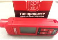 Толщиномер Etari ET-333 (чермет)