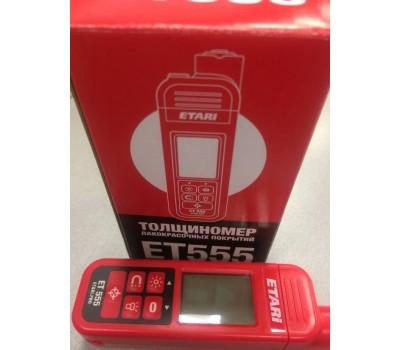 Толщиномер ET-555 (чермет/цветмет)