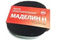 StP Маделин Н (рулончики) 15х2000 уплотнитель (антискрип)
