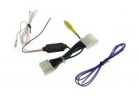 Адаптер Ksize BCUS4EP для подключения видеокамеры к штатному Г/У TOYOTA 2012-2014 (24pin)