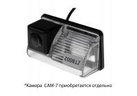 Адаптер для камеры Ksize Cam-7 Cam-BYF3 в подсветку номера TOYOTA COROLLA 2000-2007