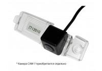 Адаптер для камеры Ksize Cam-7 Cam-TYHL в подсветку номера Toyota Highlander/Prius (2009-2012) Lexus RX300 (1998-2003)