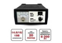 Зарядное устройство для автомобильного аккумулятора AVS BT-6030 (20A) 12V, шт.