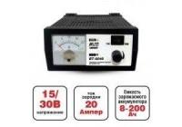 Зарядное устройство для автомобильного аккумулятора AVS BT-6040 (20A) 12/24V, шт.