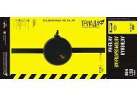 Антенна активная Триада-001 Mini