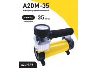 Компрессор A2DM 35, 12В/16А, 10Атм, 180Вт, 35л/мин, съемный шланг 0.9м, от прикуривателя, переходн, шт.