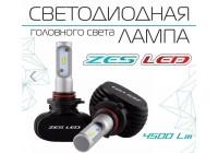 Лампы светодиодные головного света C-3 H1 ZES PH