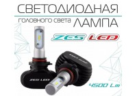Лампы светодиодные головного света C-3 H3 ZES PH