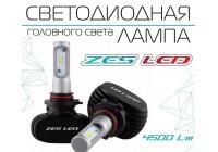 Лампы светодиодные головного света C-3 H7 ZES PH