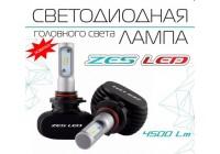 Лампы светодиодные головного света C-3 HB3 ZES PH
