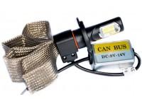 Лампы светодиодные головного света C-3 Н4 (гибкий кулер) РН