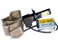 Лампы светодиодные головного света C-3 НB4 (гибкий кулер) РН