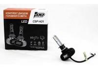 Светодиод головного света AMP CSP H01 H1 (1 шт)