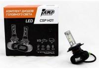 Светодиод головного света AMP CSP H01 H4 (1 шт)