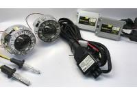 Комплект Линз BI-Xenon EGOlight 2,0 (H1)/2