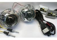 Комплект биксеноновых линз EGOlight 3.0 (H1)/3