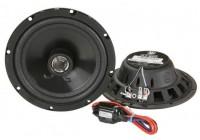DLS M226 (серия Perfomance) акустика