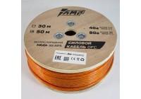 Провод силовой AMP OFC 8GA оранжевый/медь