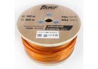 Провод силовой AMP OFC 4GA оранжевый/медь