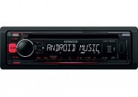 Kenwood KDC-150RY CD/mp3-ресивер, магнитола