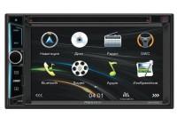Prology MPN-D500 2din (с навигацией) мультимедиа Ресивер-DVD