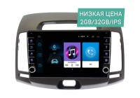 Штатная магнитола Hyundai Elantra, Avante 2006-2011 Wide Media LC9077PN-2/32