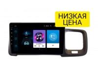 Штатная магнитола Volvo S60 2014 - 2018 Wide Media LC9369MN-1/16