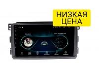 Штатная магнитола Mercedes-Benz Smart 2005 - 2011 Wide Media LC9289MN-1/16