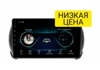 Штатная магнитола Suzuki Alto 2009 - 2014 Wide Media LC9281MN-1/16