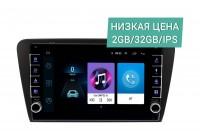 Штатная магнитола Skoda Octavia 2013+ Wide Media LC1048ON-2/32 для авто без камеры
