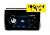 Штатная магнитола Kia Sorento 2013 - 2019 Wide Media LC9199MN-1/16 (авто c нави)