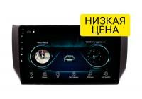 Штатная магнитола Nissan Sentra, Sylphy 2014 + Wide Media LC1008MN-1/16 авто без Navi