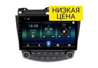 Штатная магнитола Honda Accord 2002- 2008 Wide Media LC1073MN-1/16