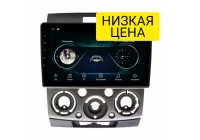 Штатная магнитола Ford Ranger 2006-2010, Mazda BT-50 2006-2010 Wide Media LC9139MN-1/16