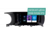 Штатная магнитола Kia K5 2020+ Wide Media LC1233ON-2/32