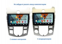 Штатная магнитола KIA Cerato, Forte 2009 - 2013 Wide Media WM-CF3064NB-1/16
