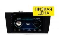 Штатная магнитола Subaru Outback, Legacy 2014+ Wide Media LC9192MN-1/16