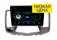 Штатная магнитола Nissan Teana 2008 - 2013 Wide Media LC1025MN-1/16