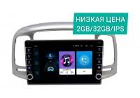 Штатная магнитола Hyundai Accent 2009 - 2012 Wide Media LC9288ON-2/32