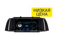 Штатная магнитола BMW 5  (F10, F11, F07) 2013-2017 Wide Media LC9353ON-1/16