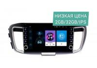 Штатная магнитола Honda Accord 2012 - 2015 2L Wide Media LC1155ON-2/32