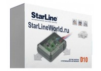 StarLine D10 датчик наклона