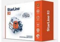 Реле блокировки двиг. StarLine R3