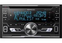 Kenwood DPX-5100BT 2din магнитола