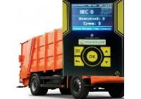 Бортовые весы для мусоровоза ARDU-М