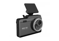 Sho-Me Combo Slim видеорегистратор с радар-детектором (комбоустройство)